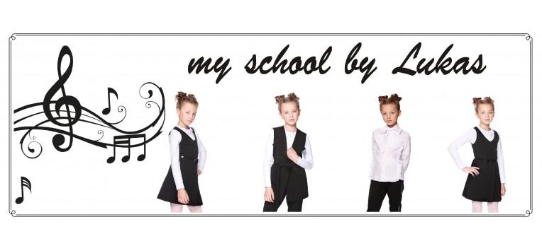 """Новая коллекция школьной одежды """"My School by Lukas"""""""